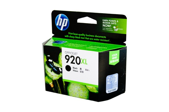 HP Genuine High Yield 920XL / CD975AA black ink cartridge, page yield ...