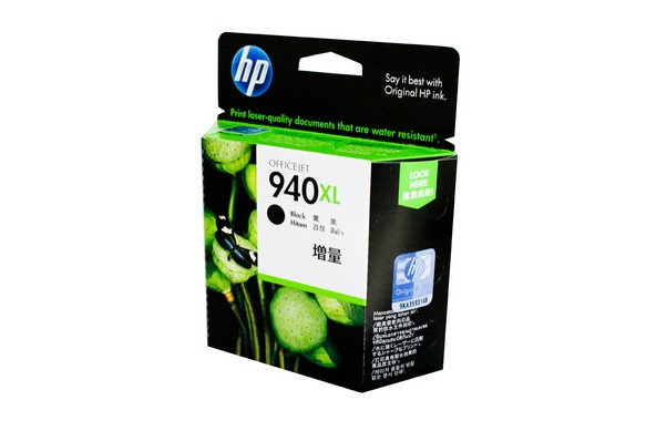 Genuine HP Officejet Pro 8000, 8500, 8500A Black High Yield Ink Cartridge 940XL