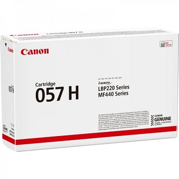 Genuine Canon Laser Printer LBP223dw, LBP228x, ImageClass MF445dw, MF449x Black High Yield Toner Cartridge 057H