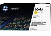 Original HP Colour LaserJet  M651, M651n, M651dn, M651x Yellow Toner Cartridge 654A