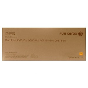 Genuine Fuji Xerox Docuprint CM315z, CP315dw Yellow Imaging Drum Unit CT351103